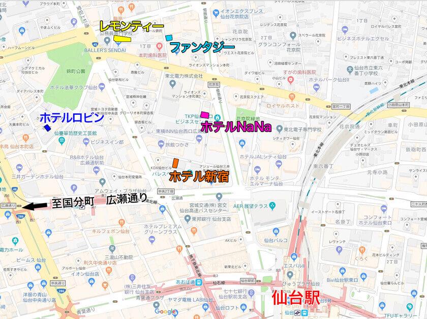 仙台駅前ラブホテルマップ