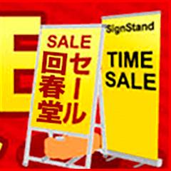 男の潮吹き専門店仙台回春堂タイムサービス